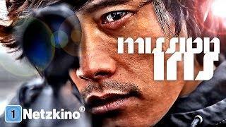 Mission I.R.I.S. (Actionfilme auf Deutsch anschauen in voller Länge, ganze Filme auf Deutsch) *HD*