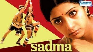 Sadma - Hindi Full Length - Kamal Hassan - Sridevi - Silk Smitha - Hit Movie - (With Eng Subtitles)