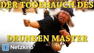 Der Todeshauch des Drunken Masters (Actionfilm, Martial Arts, ganze Filme auf Deutsch anschauen)