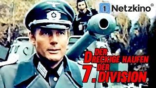 Der dreckige Haufen der 7. Division (Kriegsfilme Deutsch in voller Länge, ganze Filme auf Deutsch)