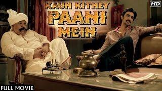 Kaun Kitne Paani Mein Full Movie | Hindi Movies 2017 Full Movie | Hindi Movies | Bollywood Movies