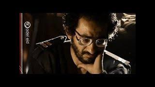 افلام مصريه جديده فيلم مصري كوميدي كامل بجوده عاليه MB4#