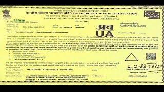 తెలుగు తాజా పూర్తి సినిమాలు| Telugu Crime Thriller Blockbuster Mystery Full Movie|New Upload 2018