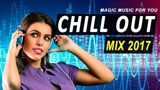 Best Chill Out Music Mix 2017 ❄ Part 1 ♫