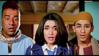 55اسعاف - احمد حلمي و محمد سعد و غادة عادل فيلم مصري كوميدي