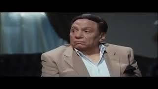 égyptien Film Masri Comedy 2018 Adel imam فيلم مصري  2018 كوميديا بطولة عادل إمام