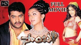 Samba Telugu Full Length Movie || NTR , Bhoomika Chawla, Genelia Dsouza || Telugu Hit Movies