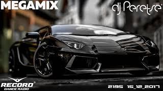 Record Megamix #2195