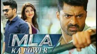 INTERMISSION Latest Hindi Dubbed Movie 2018 | Action Ka Baap | Kajal Aggarwal New Hindi Dubbed Movie