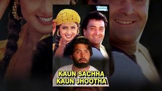 Kaun Sachha Kaun Jhootha (1997) - Hindi Full Movie -  Rishi Kapoor | Sridevi - 90's Superhit Movie