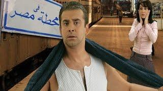 فى محطة مصر - Fe Mahatet Masr