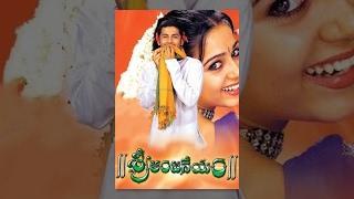 Sri Anjaneyam Telugu Full Length Movie    శ్రిఆంజనేయం సినిమా    Nitin, Charmi kaur
