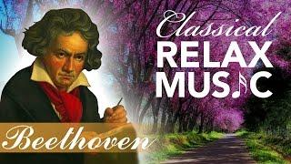 Relaxing Music for Stress Relief, Classical Music for Relaxation, Relax, Beethoven, ♫E003