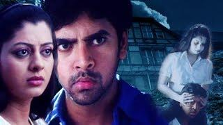 Sivi Telugu Horror Full Movie | Latest Telugu Full Length Movies 2018 | Horror Movies New Telugu