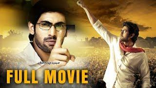 Rana Daggubati Telugu Full Length HD Movie   Telugu Political Drama Film   Richa angopahyay    TTM
