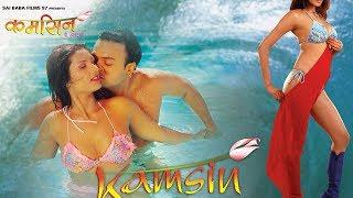 Kamsin | Hindi Romantic Drama Movie | Full HD