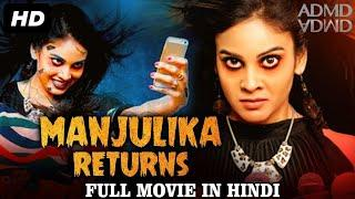 South indian movies in hindi dubbed, South Indian Horror Movies