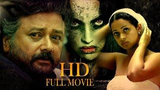 Latest Tamil Full Action Movies 2018 | New Releases Tamil Full Movie 2018 | South Full Movies 2018