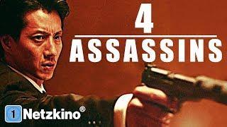 4 Assassins (Thriller auf Deutsch anschauen in voller Länge, ganze Filme auf Deutsch anschauen) *HD*
