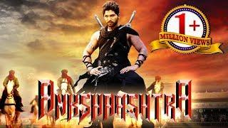 Ankshashtra 2018 | Latest Hindi Dubbed South Action Movie Ft  Allu Arjun | New Movie 2018