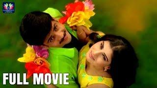 Sivaji Telugu Full Length HD Movie | Telugu Comedy Drama Film | Veda || TFC Filmnagar