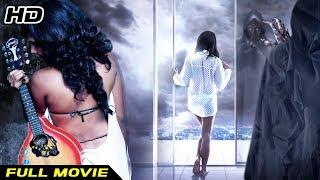 Latest Hollywood Horror Movie In Hindi Dubbed 2018   Online Release   New Hollywood Dubbed Movie