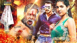 Latest South Indian Revenge Romantic Thriller Full Movie| New Telugu Action Full HD Movie 2018