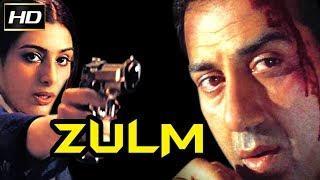 Zulm l Sunny Deol, Tabu, Arshad Warsi, Rekha l 1997