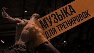 Motivation  Street workout  fitness  bodybuilding. NEW !!! 2018