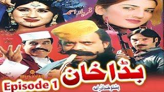 Pashto Comedy Drama - Bada Khan Episode 1 - Jahangir Khan , Saba Gul , Pashto Best Comedy Drama