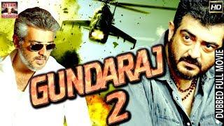 GUNDARAJ 2 | (2018) Full Movie in Hindi Dubbed | New South Indian Movies | 3.4M Views
