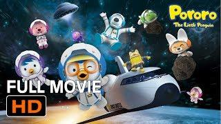 the pororo movie pororos exciting space adventure movie kids movie
