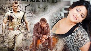 Crime Branch Full Movie    action movie in hindi dubbed 720p hd   Hollywood hindi dubbed movies 2017