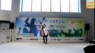 [KPOP Fiesta] Best Asian Dance Contest QF - Pink
