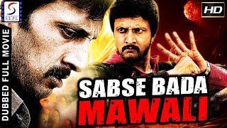 Sabse Bada Mavali l (2018) South Action Film Dubbed In Hindi Full Movie HD l Sudeep, Mamta