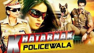 KHATARNAK POLICE WALA (2016) | Hindi Dubbed South Action Movie | Manju | Shoba Raj | Dharma