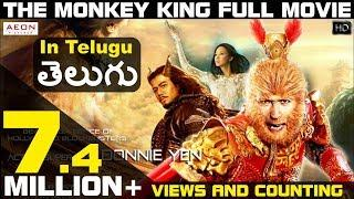 The Monkey King Telugu Dubbed | Full Action Movie