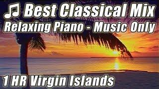 CLASSICAL MUSIC for Studying Playlist PIANO Sonata Beethoven Bach Tchaikovsky Mozart Study Hour