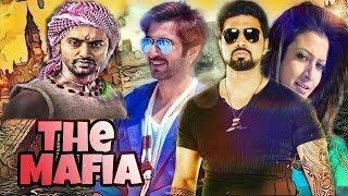 New Indian Bangla Action Movie 2018, Dev_ Jeet_ Koyel mollik, ইন্ডিয়ান বাংলা মুভি ২০১৮
