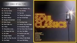 Late 70s Old Skool R&B Classics ,Soul, Funk Disco Music  Playlist | R&B Love Songs Late 1970s Album