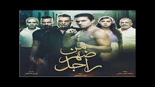 فيلم مصرى جديد 2019