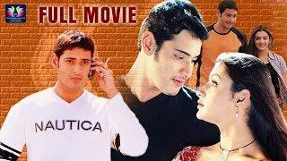 Mahesh Babu Telugu Full Length Movie | Telugu Comedy Drama Film | Aarthi Agarwal | TFC Filmnagar