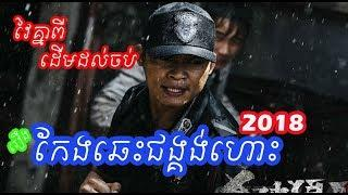 #Part01 Tony Jaa Moive 2018 - Best Martial Arts ACTION Movies - Hollywood Crime Action Movies 2018