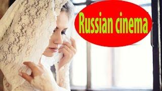 The smart film  Wedding CANCELED Russian melodrama news 2017