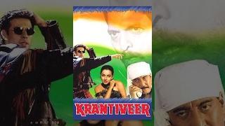 Krantiveer (1994) Full Hindi Movie | Nana Patekar, Dimple Kapadia, Mamta Kulkarni