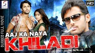Aaj Ka Naya Khiladi - Full Length Action Hindi Movie