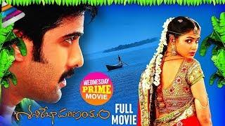 Sasirekha Parinayam Telugu Full Movie | Tarun | Genelia | Wednesday Prime Movie | Telugu Filmnagar