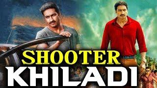 Shooter Khiladi 2018 South Indian Movies Dubbed In Hindi Full Movie | Gopichand, Regina Cassandra