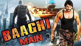 Baaghi Main (2018) New Release Hindi Dubbed South Action Movie 2018 | Latest Hindi Dubbed Movie