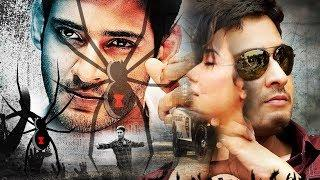 2018 | New Action Hindi Dubbed Movies | Super Action Movies | South Dubbed Movies | Dubbed Movie